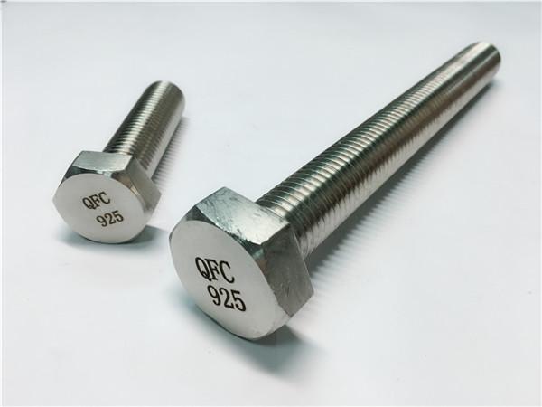rondele incoloy 925 bulonash, fastener aliazh 825/925/926.